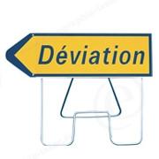 Panneau de chantier DEVIATION KD22a-710510-30
