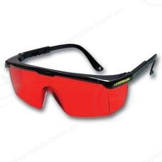 Lunettes laser rouge housse rigide de protection offerte-219005-35